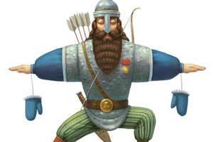 Эзотерическая сказка о Иване-царевиче и абсолютном знании