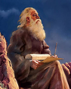 Посланники и Пророки